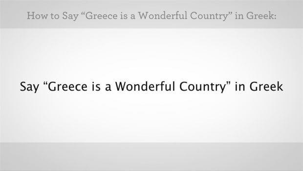 "ZZZI. How to Say ""Greece Is a Wonderful Country"" in Greek Promo Image"