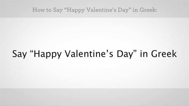 """ZQ. How to Say """"Happy Valentine's Day"""" in Greek Promo Image"""