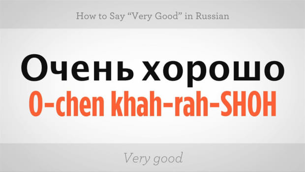 "ZZA. How to Say ""Very Good"" in Russian Promo Image"