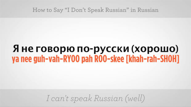 "ZZN. How to Say ""I Don't Speak Russian"" in Russian Promo Image"